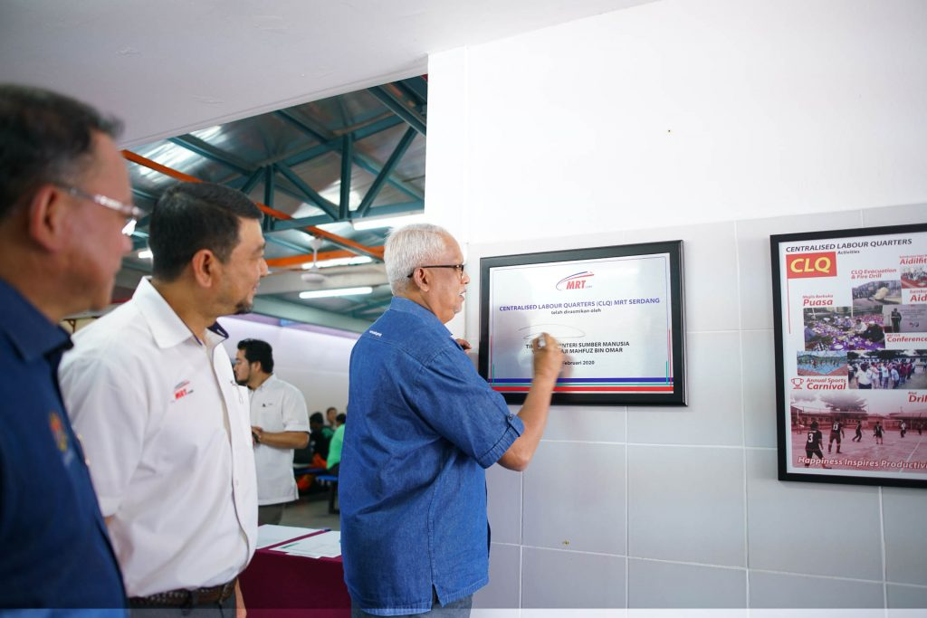 MRT-Corp-Events-February-2020-DEPUTY-MINISTER-OF-HUMAN-RESOURCES-OPENS-SERDANG-CLQ-2-1024x683