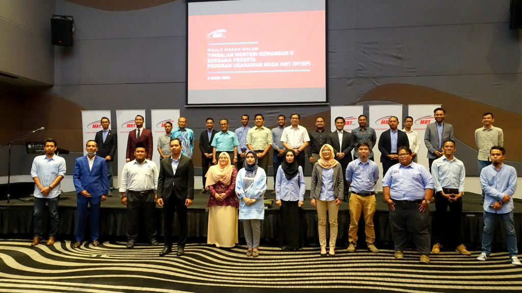 MRT-Corp-Events-August-2020-DEPUTY-FINANCE-MINISTER-II-DINES-WITH-MYEP-PARTICIPANTS-7-1024x576